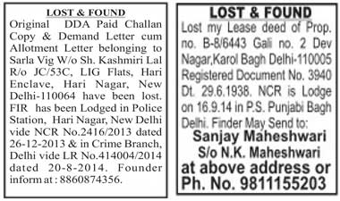 Lost and Found ad sample